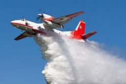 როგორ გამოიყურება და რა შესაძლებლობები აქვს სახანძრო თვითმფრინავს, რომელიც უკრაინამ საქართველოს ცეცხლის ჩასაქრობად გამოუგზავნა