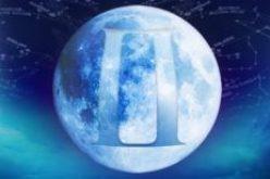 11 სექტემბერი, მთვარის ოცდამეორე დღე
