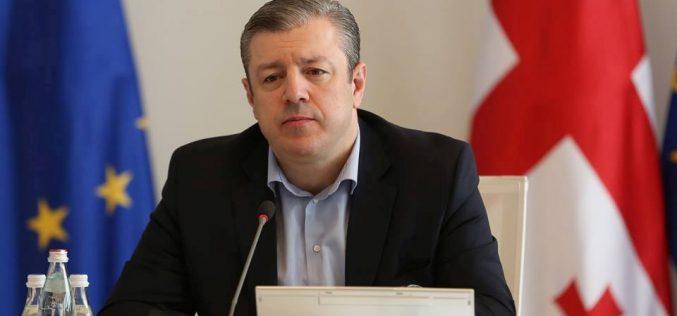 საქართველოს პრემიერ-მინისტრის, გიორგი კვირიკაშვილის თქმით, თუშეთის 24 სოფელსა და ოთხ ხეობაში სწრაფი ინტერნეტი ხელმისაწვდომი გახდა