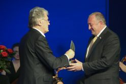 საქართველოს პრეზიდენტს გიორგი მარგველაშვილს ეკონომიკური ფორუმის სპეციალური ჯილდო გადაეცა