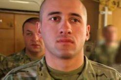 ავღანეთში დაჭრილი ქართველი სამხედროს, 24 წლის ივერი ბუაძის ჯანმრთელობის მდგომარეობა კრიტიკულად მძიმეა.