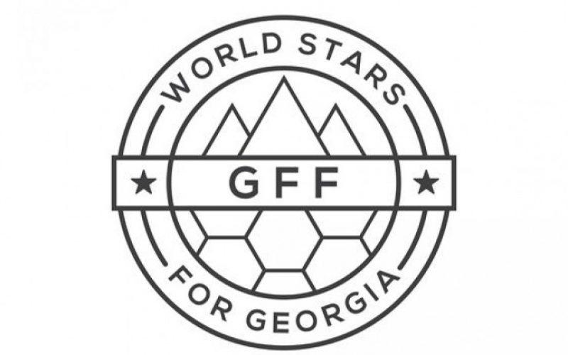 29 სექტემბერს, 21 საათზე, ბორის პაიჭაძის სახელობის დინამო არენაზე საქველმოქმედო მატჩი – მსოფლიოს ვარსკვლავები საქართველოსთვის გაიმართება.