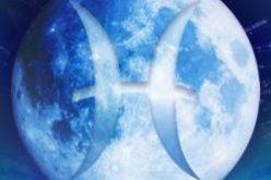 5 სექტემბერი, მთვარის მეთექვსმეტე დღე