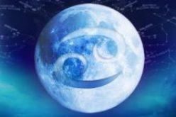 14 სექტემბერი, მთვარის ოცდამეხუთე დღე