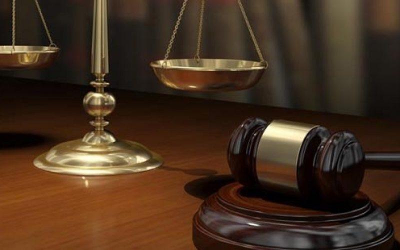 საქართველოს პარლამენტის მიერ 2017 წლის 13 სექტემბრიდან საქართველოს საერთო სასამართლოების მოსამართლეთა სადისციპლინო კოლეგიის 2 წევრის ასარჩევი კონკურსი იწყება.