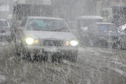 4 ოქტომბრამდე საქართველოში არამდგრადი ამინდია მოსალოდნელი 4 ოქტომბრამდე საქართველოში არამდგრადი, წვიმიანი ამინდია მოსალოდნელი