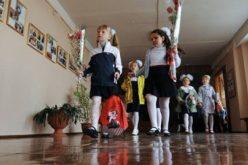 ცხინვალის რეგიონის ქართულ სკოლებში რუსულენოვანი სწავლება დაინერგება