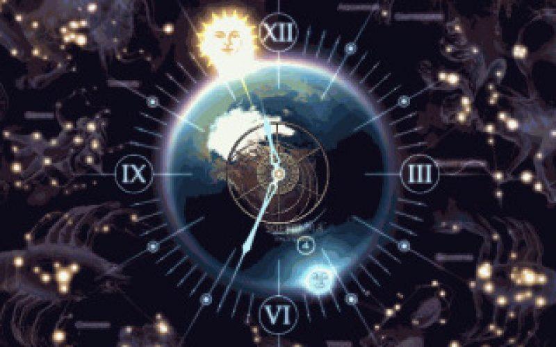 26 სექტემბრის ასტროლოგიური პროგნოზი