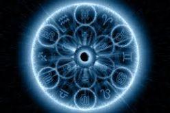 29 სექტემბრის ასტროლოგიური პროგნოზი