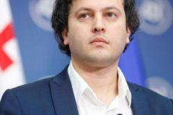 ირაკლი კობახიძის თქმით, 23 საკითხიდან, რომელიც ვენეციის კომისიამ გამოაგზავნა, 20 საკითხი გათვალისწინებულია.