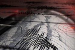 იაპონიის სანაპიროსთან 6,1 მაგნიტუდის სიმძლავრის მიწისძვრა დაფიქსირდა