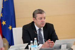 გიორგი კვირიკაშვილი – EBRD-ისგან მიღებული მხარდაჭერის მასშტაბით ერთ სულ მოსახლეზე, საქართველო არის ლიდერი
