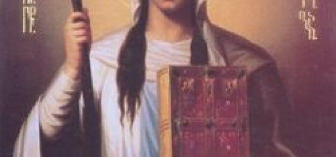 საქართველოს მართლმადიდებელი ეკლესია დღეს მოციქულთა სწორის, წმინდა ნინოს ხსენების დღეს აღნიშნავს.