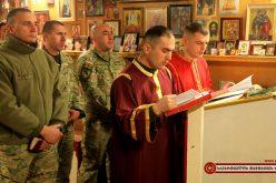 ავღანეთში,სამხედრო მოსამსახურეებმა შობის დღესასწაული აღნიშნეს.