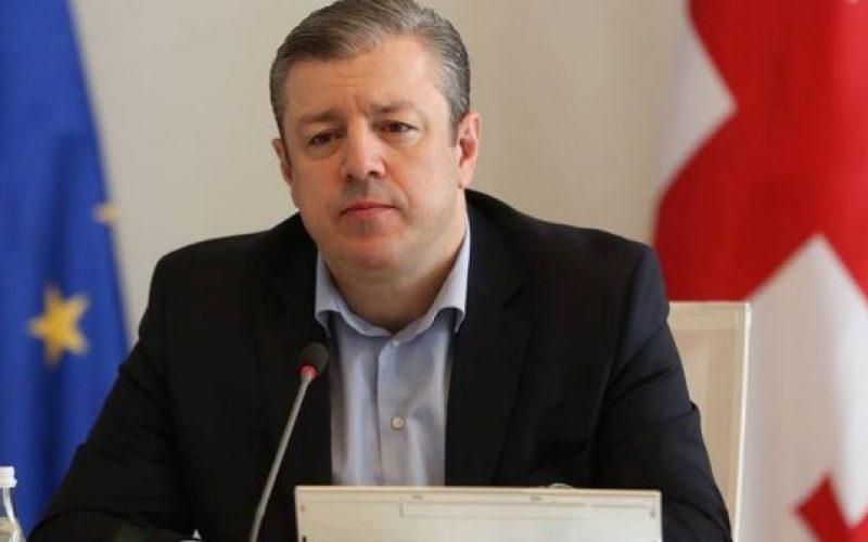 საქართველოს პრემიერ-მინისტრი გიორგი კვირიკაშვილი ბიბზნესასოციაციის წევრებს ხვდება