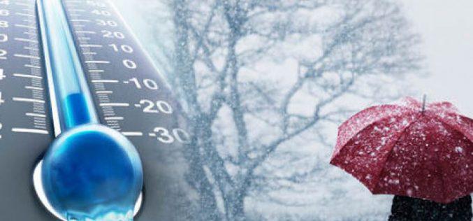გარემოს ეროვნული სააგენტოს ინფორმაციით, 22 – 23 იანვარს საქართველოში ნარჩუნდება უნალექო ამინდი.
