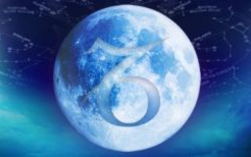 15 იანვარი, მთვარის ოცდამერვე დღე