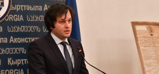 საბოლოო განხილვა ძალიან მალე უნდა დაიწყოს და კანონპროექტი უნდა მივიღოთ, რომელიც საქართველოში ნარკოპოლიტიკას ეხება-ირაკლი კობახიძე