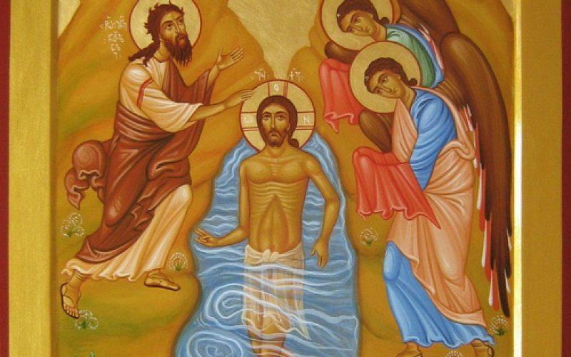 მართლმადიდებელი ეკლესია დღეს ნათლისღების დღესასწაულს აღნიშნავს.