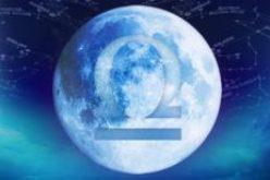 5 თებერვალი, მთვარის ოცდამეერთე დღე