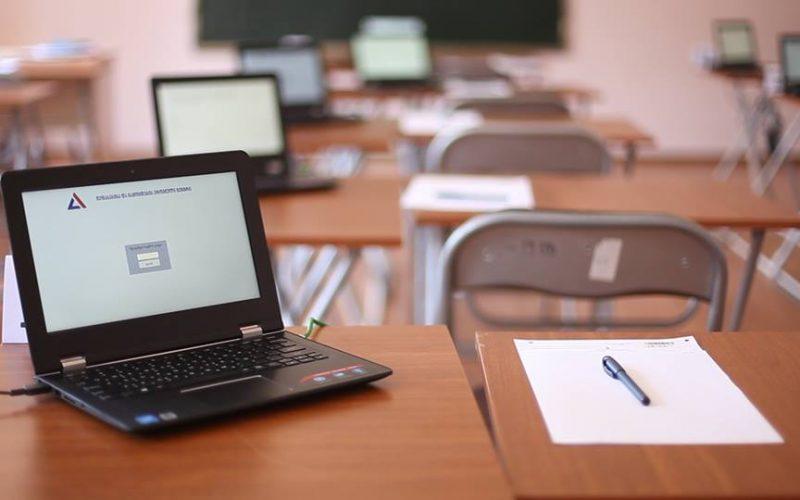 საატესტატო გამოცდები საჯარო სკოლებში შეცვლილი ფორმატით ჩატარდება.