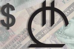 აშშ დოლარის ღირებულებამ 2.4621 ლარი შეადგინა