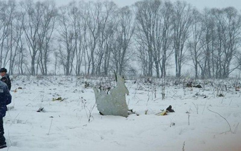 """""""სარატოვის ავიახაზების"""" კუთვნილი თვითმფრინავი, რომელიც მოსკოვის """"დომოდედოვოს' აეროპორტიდან """"ორსკის მიმართულებით მიფრინავდა, ჩამოვარდა.(იხ.ვიდეო)"""