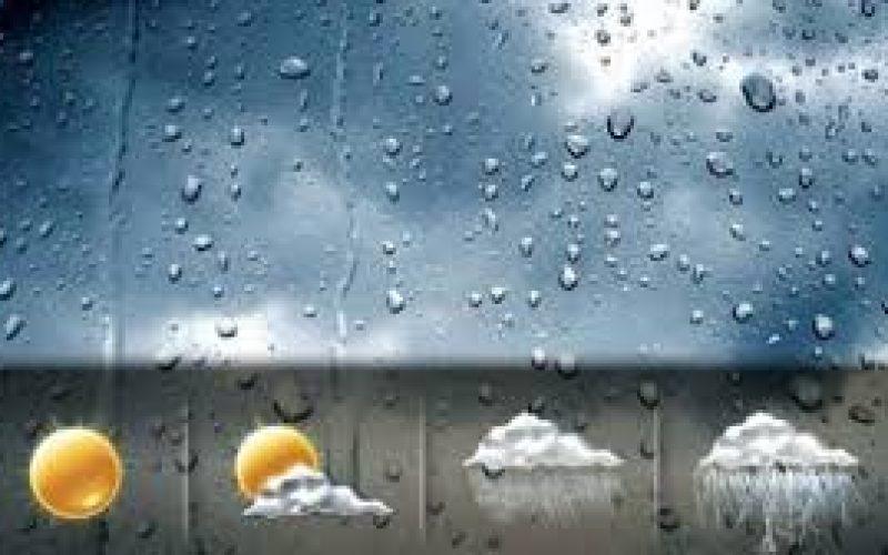 უახლოესი დღეების განმავლობაში საქართველოში არამდგრადი ამინდია მოსალოდნელი