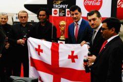 ისტორიაში პირველად, FIFA-ს მსოფლიო ჩემპიონატის თასი ერთი დღით საქართველოში ჩამოიტანეს