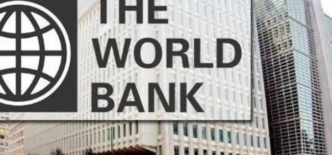 მსოფლიო ბანკი 2020 წლამდე საქართველოში საშუალოდ 5%-იან ეკონომიკურ ზრდას პროგნოზირებს.