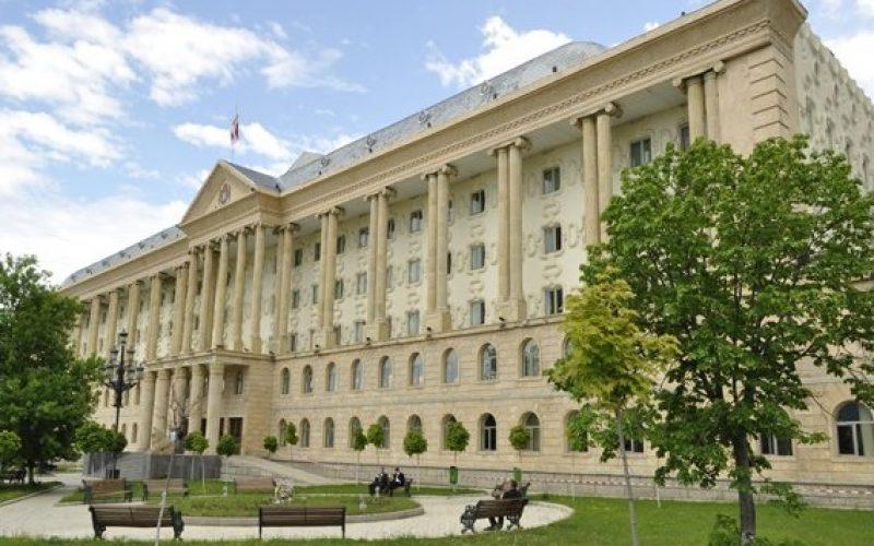 სასამართლომ ადამიანით ვაჭრობაში ბრალდებულ უზბეკეთის რესპუბლიკის მოქალაქეს 12 წლით თავისუფლების აღკვეთა განუსაზღვრა.