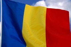 აკაკი ზოიძე 11-14 მარტს, სამუშაო ვიზიტით, რუმინეთს ეწვევა