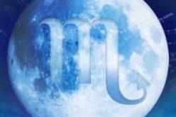 7 მარტი, მთვარის მეოცე დღე