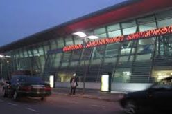 დღეს, გამთენიისას, თბილისის საერთაშორისო აეროპორტში, უამინდობისა და ძლიერი ქარის გამო, ჯამში, 3 რეისი გაუქმდა.
