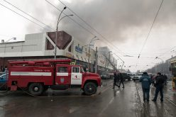 რუსეთში, კემეროვოში სავაჭრო-გასართობ ცენტრში, ხანძრის შედეგად დაღუპულთა რაოდენობა 53 ადამიანამდე გაიზარდა. ამის შესახებ საინფორმაციო სააგენტო ТАСС იუწყება.(იხ.ფოტოები)