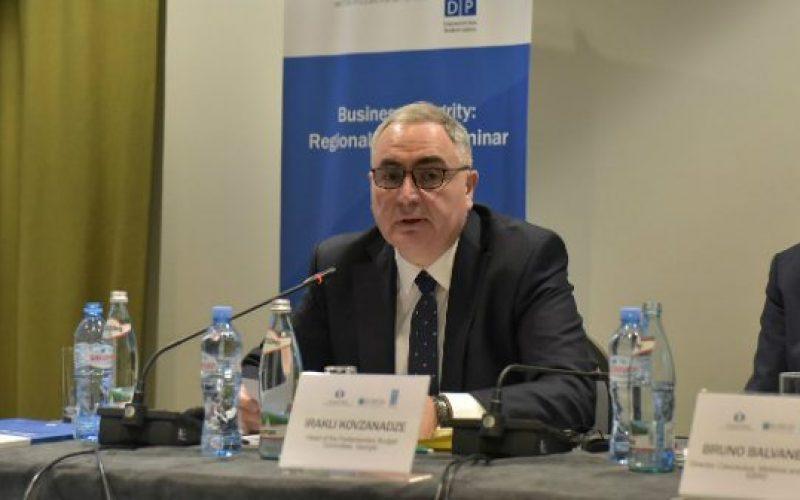 საფინანსო-საბიუჯეტო კომიტეტის თავმჯდომარე, ირაკლი კოვზანაძე ბიზნესის ინტეგრაციის საკითხებზე მიძღვნილ EBRD/OECD-ის საერთაშორისო კონფერენციაზე სიტყვით გამოვიდა