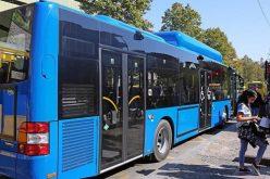 """26 აპრილიდან 15 ივნისამდე კომპანია """"სპექტრუმის"""" ინტერვიუერები, მგზავრთნაკადების შესწავლის მიზნით, საზოგადოებრივ ტრანსპორტში მგზავრთა გამოკითხვას ჩაატარებენ."""