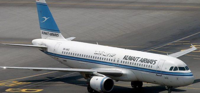 საქართველოს საავიაციო ბაზარზე ოპერირებას ქუვეითის სახელმწიფოს კიდევ ერთი ავიაკომპანია Kuwait Airways იწყებს