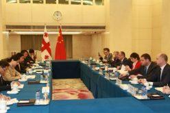 საქართველო და ჩინეთი თავისუფალი ვაჭრობის შეთანხების იმპლემენტაციისთვის ქმედითი ნაბიჯების გადადგმაზე შეთანხმდნენ