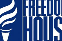ორგანიზაცია Freedom House-ი გარდამავალ ეტაპზე მყოფი ქვეყნების შესახებ ანგარიშს აქვეყნებს, რომელშიც საქართველოში მიმდინარე საარჩევნო პროცესებიცაა შეფასებული.