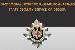 ტერორიზმის წინააღმდეგ ბრძოლა სახელმწიფო უსაფრთხოების სამსახურის ერთ-ერთ მთავარ გამოწვევას წარმოადგენს