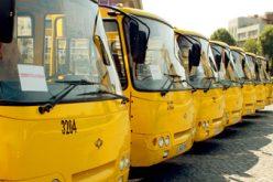 საზოგადოებრივი ტრანსპორტით მგზავრობა არ გაძვირდება.