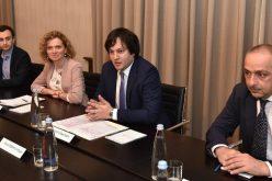 ირაკლი კობახიძემ ევროპარლამენტის თავდაცვისა და უსაფრთხოების ქვეკომიტეტის დელეგაცია მიიღო