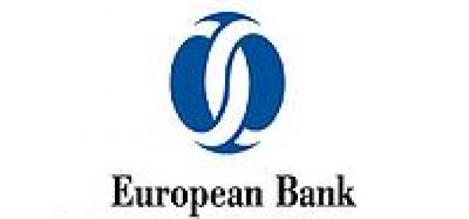 EBRD-ს მოსწონს მთავრობის გადაწყვეტილება საგარანტიო ფონდის შექმნასთან დაკავშირებით, რომელიც მცირე და საშუალო ბიზნესს სესხის აღების დროს თანაუზრუნველყოფაში დაეხმარება.