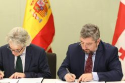 ესპანური კომპანია REPSOL-ი საქართველოში ნახშირწყალბადების პოტენციალს შეისწავლის