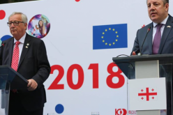 მე ძალიან მეამაყება, რომ პრემიერ-მინისტრი გიორგი კვირიკაშვილი სტუმრობს ჩვენს ბანერს, ეს არის ევროკავშირის ბანერი-ჟან-კლოდ იუნკერი