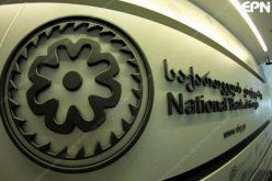 კომერციული ბანკებისთვის დღეიდან ეროვნული ბანკის ახალი რეგულაციები ამოქმედდება.