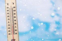 4 – 7 მაისს საქართველოში შენარჩუნებული იქნება ჰაერის მაღალი ტემპერატურა