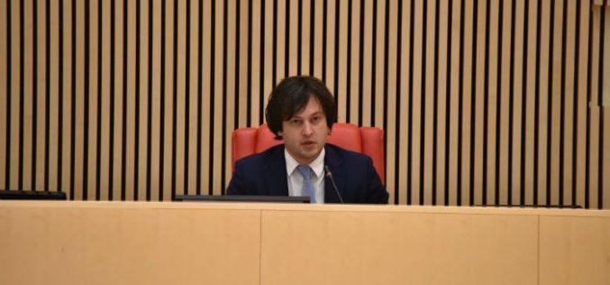 საქართველოს პრეზიდენტი ჩვენგან ითხოვს კანონის დარღვევას-ირაკლი კობახიძე