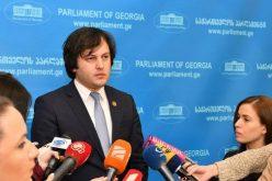 """""""ბიძინა ივანიშვილის დაბრუნებას აქვს სხვა მიზანი, ბევრად უფრო ამბიციური და მაღალი მიზანი – ეს არის საბოლოოდ, """"ქართული ოცნების"""" ჩამოყალიბება ევროპული ტიპის გაერთიანებად"""""""